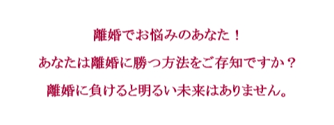 りこん3.jpg
